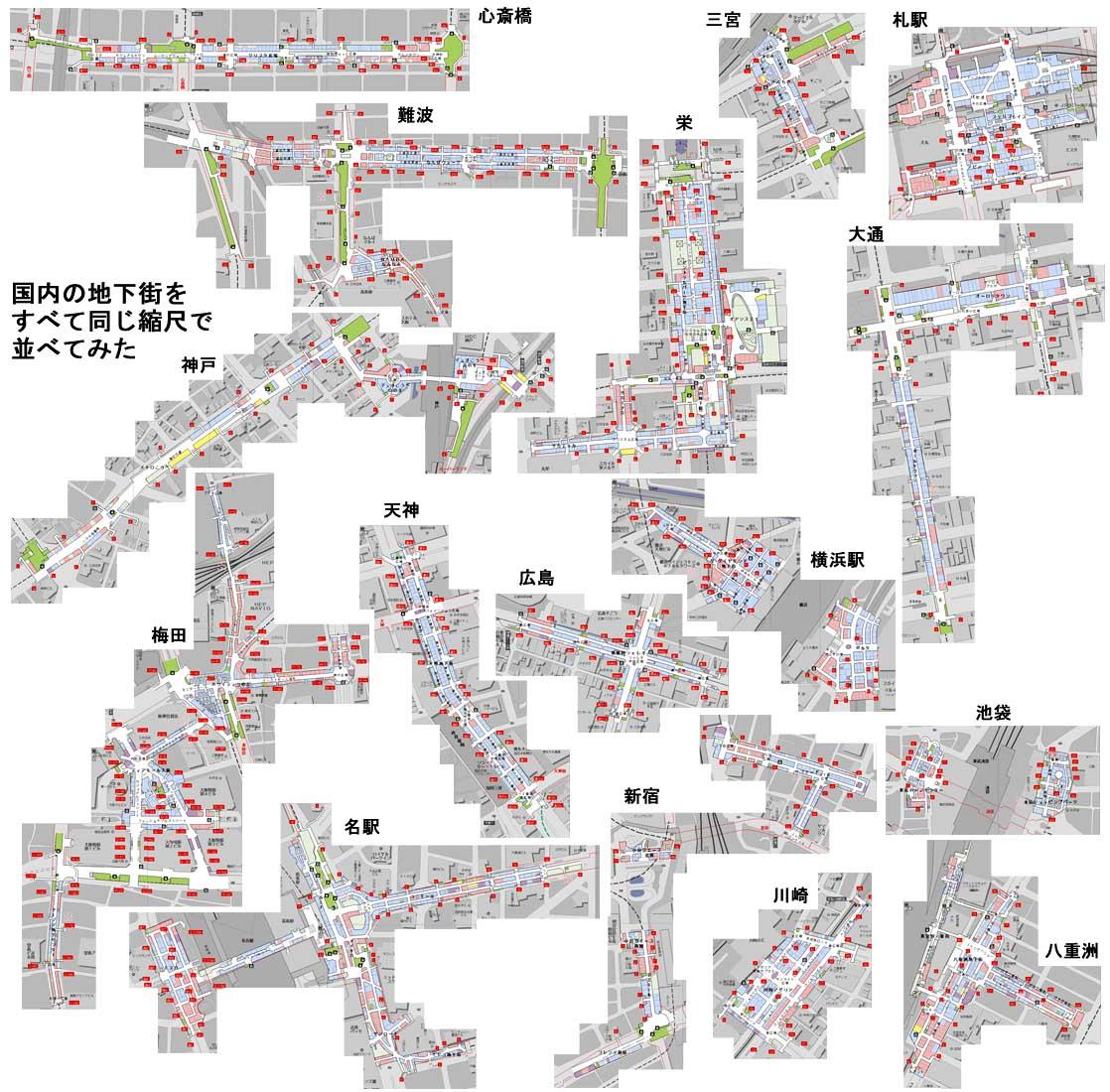 主要政令指定都市のなかで最も田舎っぽい都市 [転載禁止]©2ch.netYouTube動画>45本 ->画像>170枚